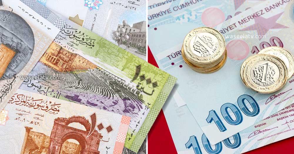 سعر صرف الليرة السورية مقابل الريال السعودي